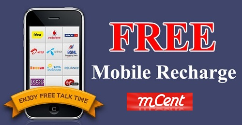 Mcent Mobile App