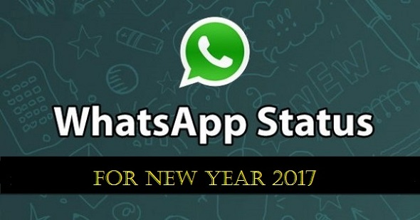 Happy New Year 2017 Whatsapp DP
